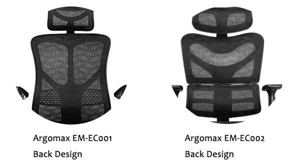 Argomax EM-EC001 Versus EM-EC002 Back Rest