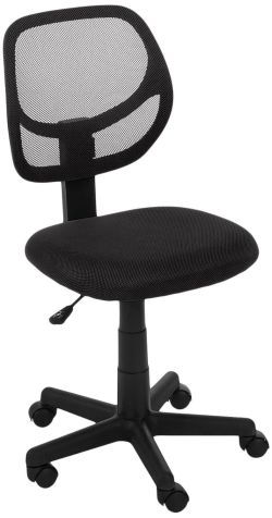 AmazonBasics Low-Back Task Chair Review